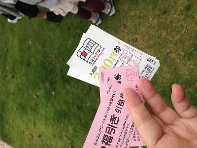 07_ticket.jpg
