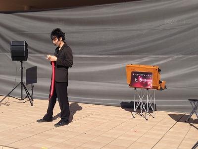 show04_hiraku.jpg