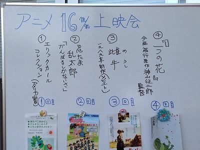 13_eiga.jpg