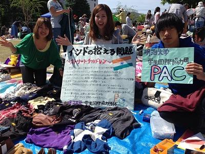 6_furima03.jpg