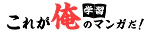 oreno_logo_yoko.jpg