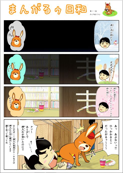 vol_11.JPG