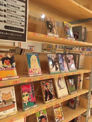 manga-editorial_201701.jpg