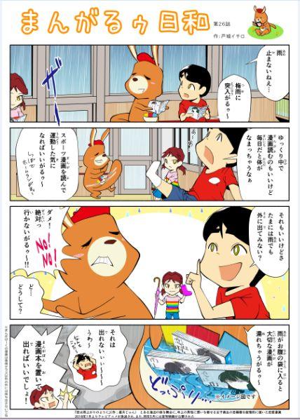 vol_26.JPG