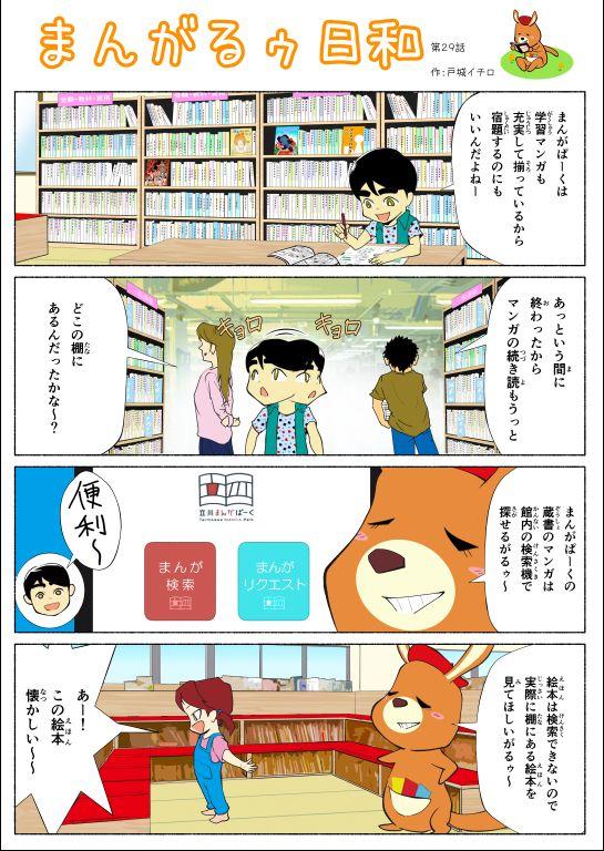 vol_29.JPG