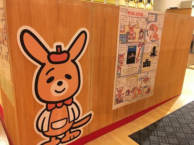 mangaroo_top_201811.jpg