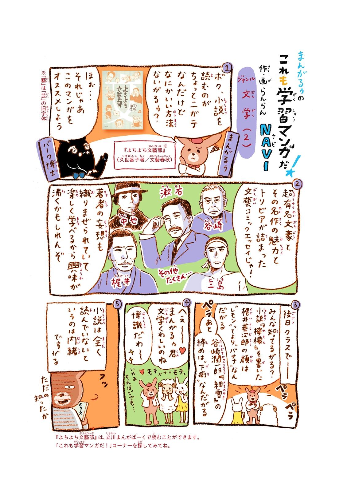 https://mangapark.jp/topics/2020/12/30/images/mangaloo_vol15.jpg
