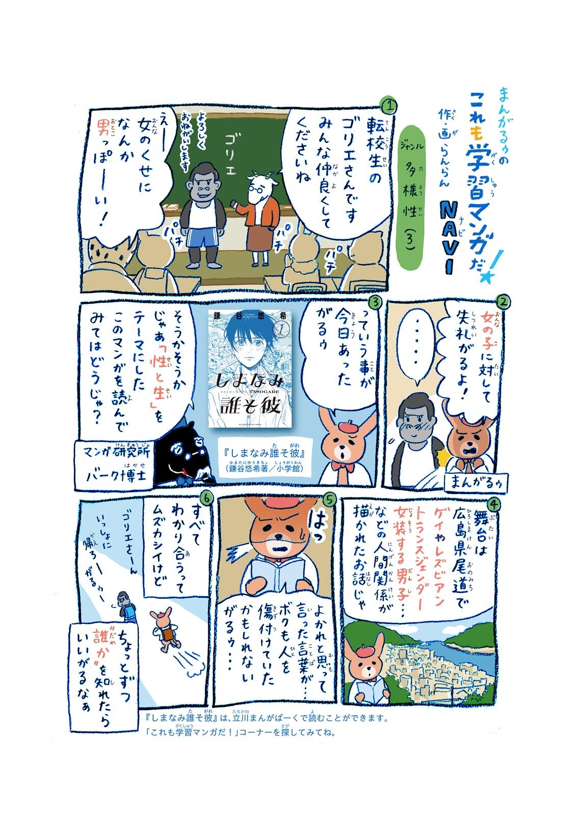 https://mangapark.jp/topics/2021/04/25/images/mangaroo_vol19.jpg