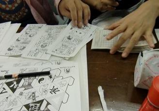 【終了】第1回 まんがの描き方教室(3)