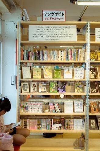 マンガナイトの本棚が更新されました(8月)