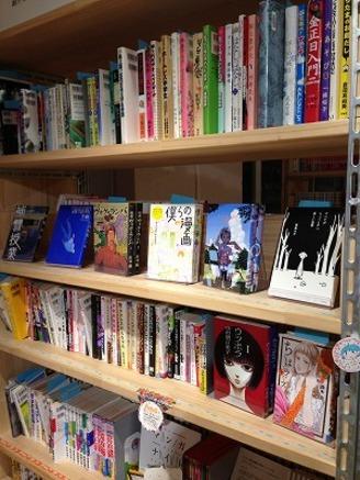 マンガナイトの本棚が更新されました(9月)
