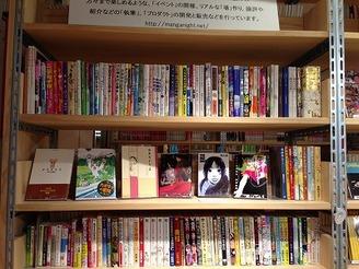 マンガナイトの本棚が更新されました(2014年3月)