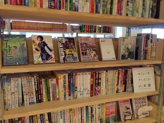 マンガナイトの本棚が更新されました(2014年6月)
