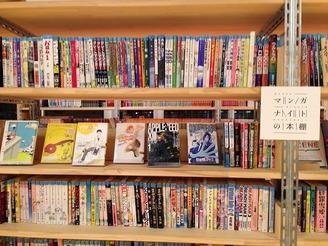 マンガナイトの本棚が更新されました(2014年9月)