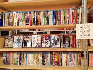 マンガナイトの本棚が更新されました(2014年10月)