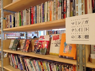マンガナイトの本棚が更新されました(2015年3月)