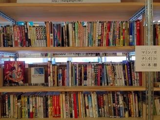 マンガナイトの本棚を更新しました(2015年7月)