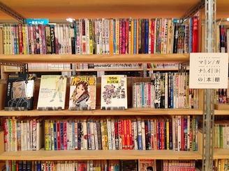マンガナイトの本棚を更新しました(2015年9月)