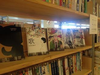 マンガナイトの本棚を更新しました(2016年6月)