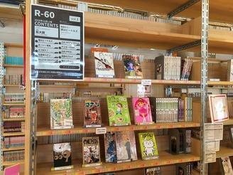 【終了】「夢のマンガ雑誌を語ろう」の棚を作りました(2)