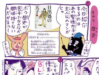 「まんがるゥのこれも学習マンガだ! NAVI」vol.07