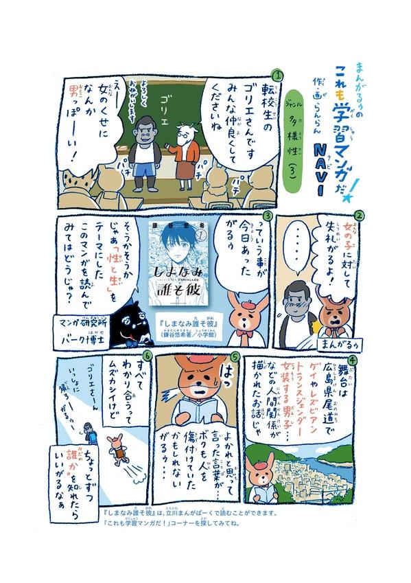 mangaroo_vol19.jpg
