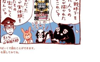 「まんがるゥのこれも学習マンガだ! NAVI」vol.22